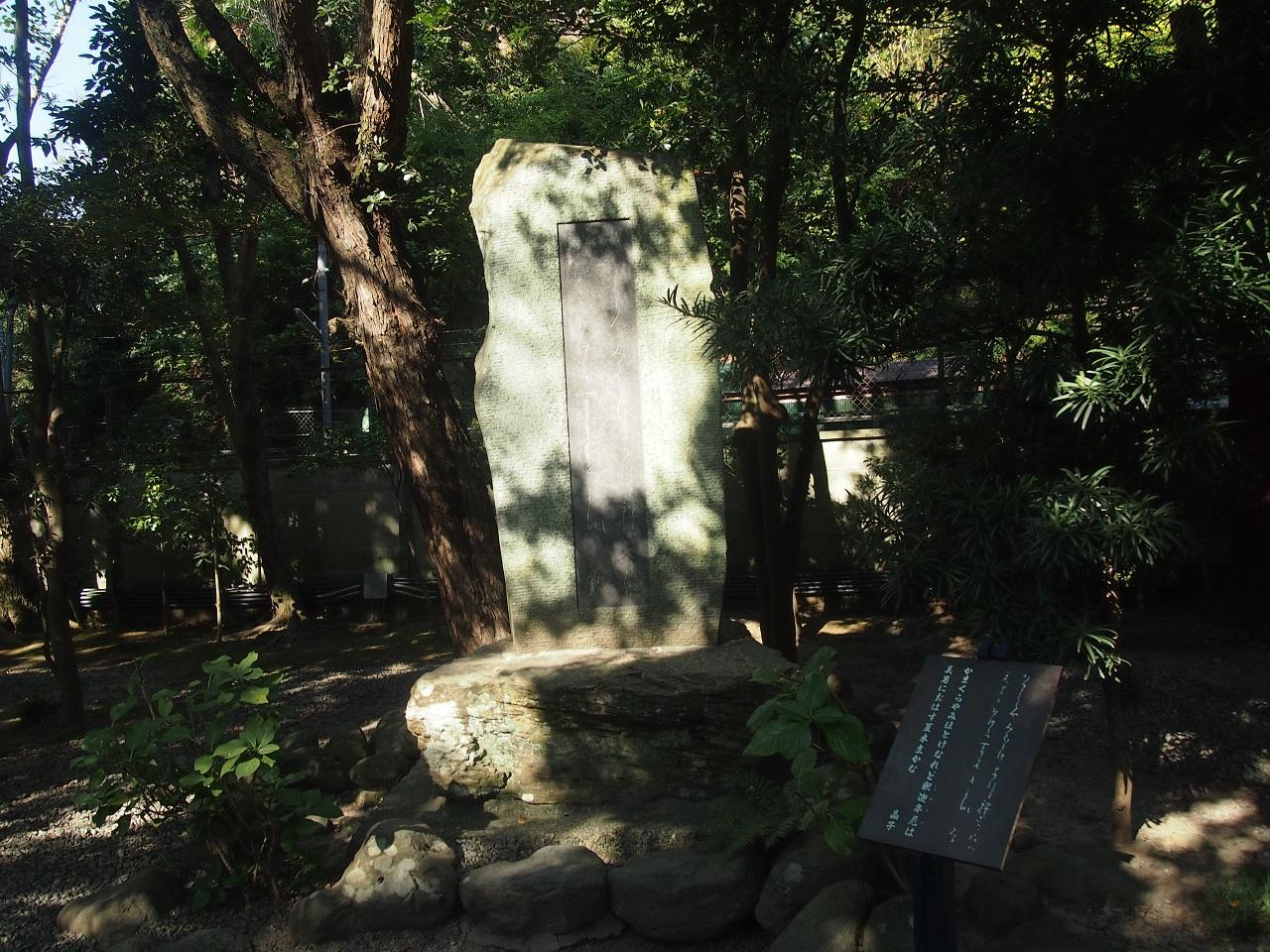 高徳院与謝野晶子歌碑