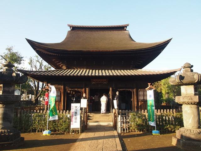 金剛山正福寺 地蔵堂 国宝
