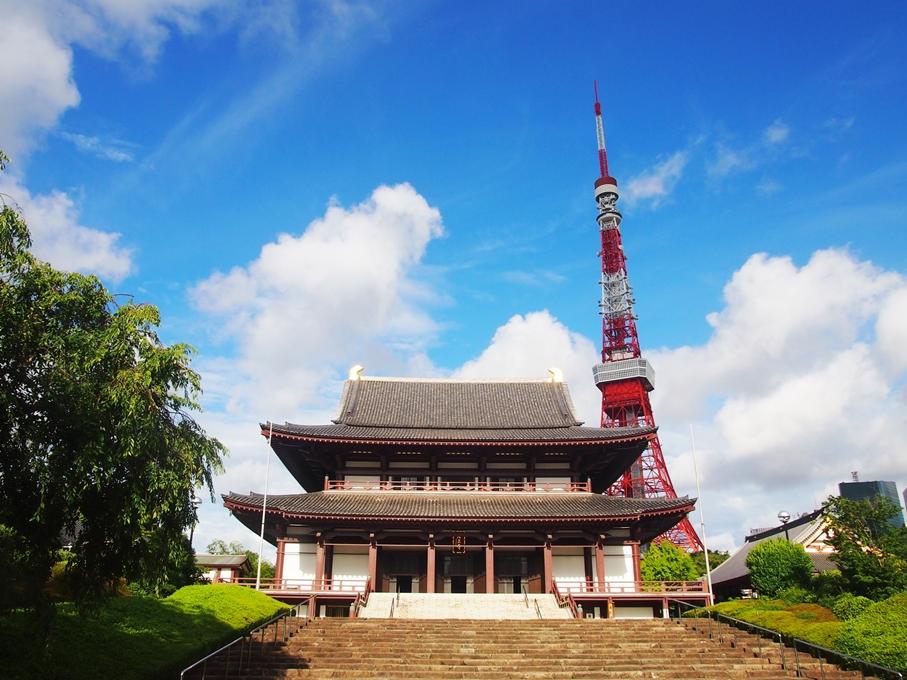 【増上寺】本堂と東京タワー