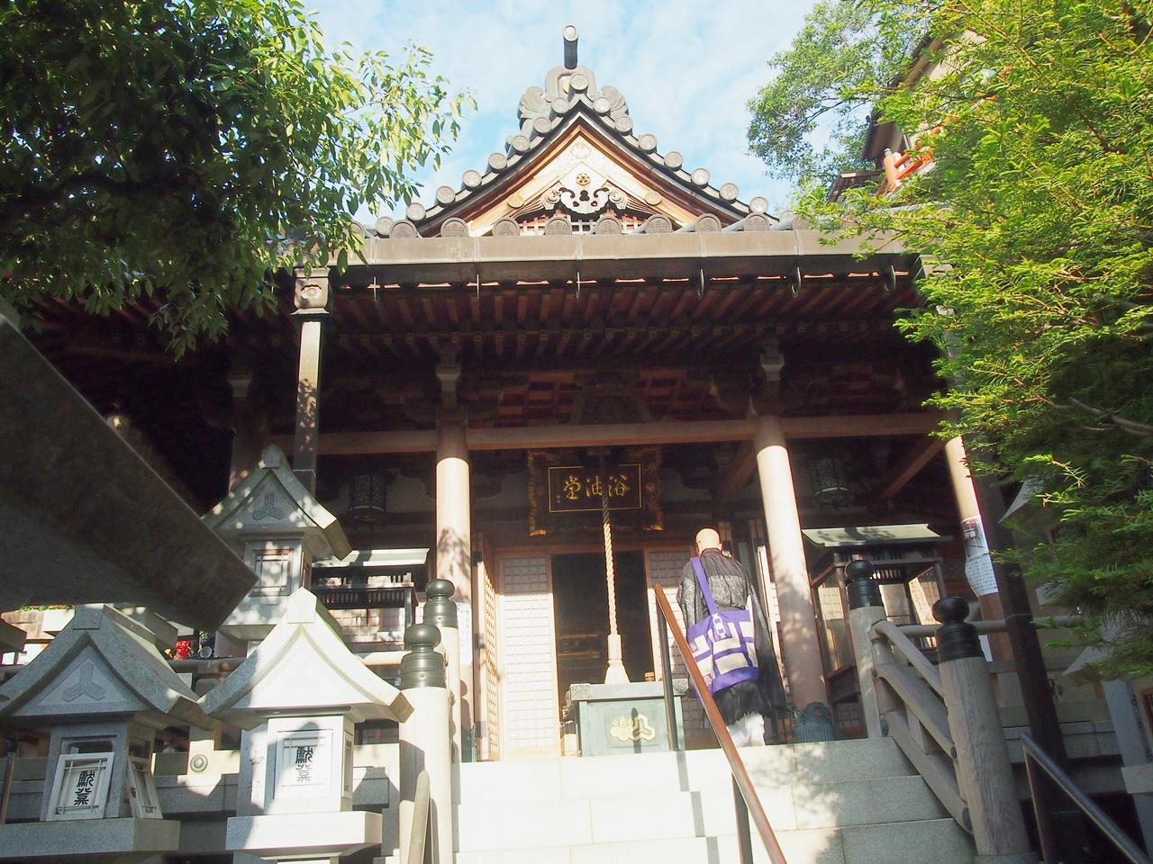 信貴山 玉蔵院 浴油堂