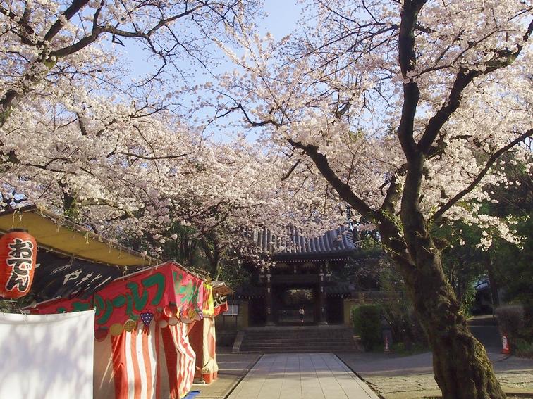威光山法明寺(豊島区)